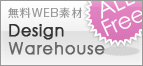 Design Warehouse